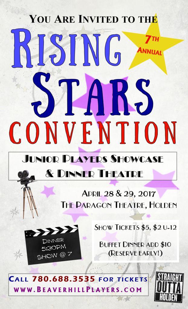 2017 Showcase April 28 & 29